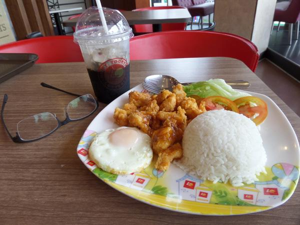 Lotteria chicken breakfast in Saigon, Vietnam
