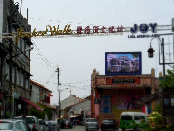 Northwest entrance of Jonker Walk, Melaka
