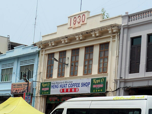 1930 building on northwest entry of Jonker Walk