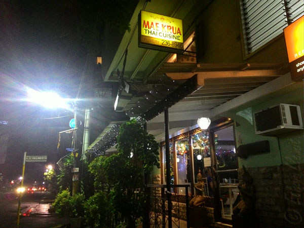 Mae Krua Thai restaurant  front - along F. Ramos Ext, Cebu City